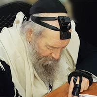 """מו""""ר המקובל הגאון רבי דוד בצרי שליט""""א"""