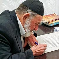 """מו""""ר הגאון רבי ציון בוארון שליט""""א"""